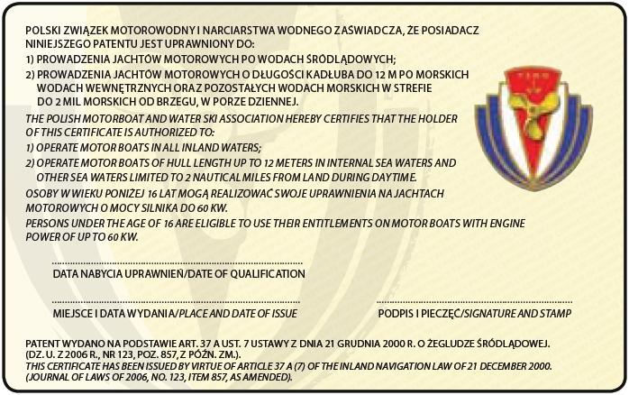 patent_sternik_motorowodny